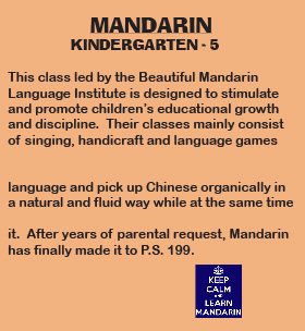 Enrichment-Mandarin-80